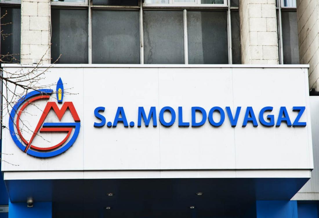История – Moldovagaz - несем тепло и комфорт в Ваши дома